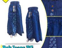 Supplier Rok Jeans Tanggung Anak Murah di Surabaya